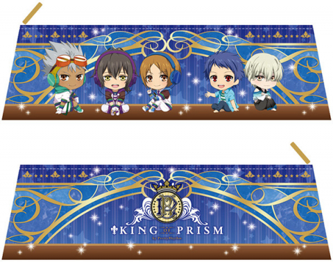 Nendoroid Trousse KING OF PRISM by PrettyRhythm - KING OF PRISM by PrettyRhythm
