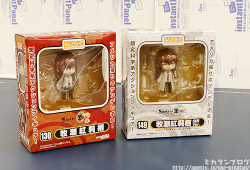 Nendoroid Makise Kurisu (Version Blouse Blanche) - Steins Gate