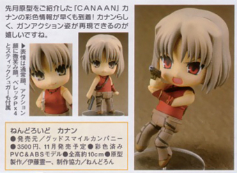Scan Nendoroid - Canaan