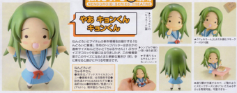 Scan Nendoroid - Churuya-san